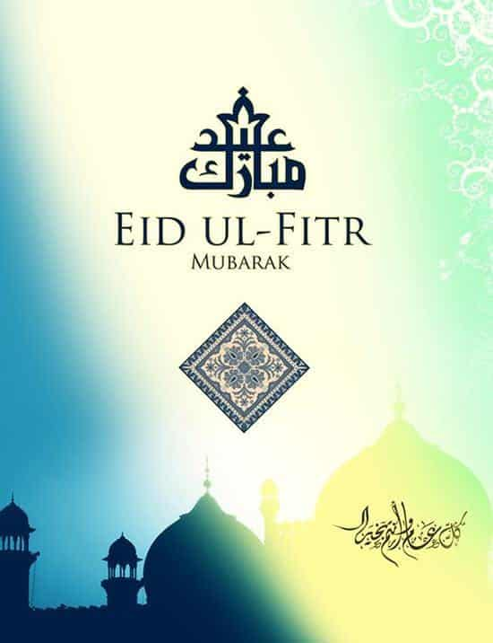 Islamic Wishes for Eid (11)