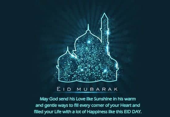 Islamic Wishes for Eid (10)