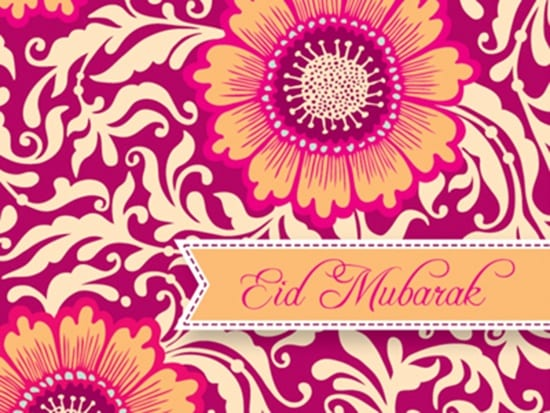 Islamic Wishes for Eid (36)