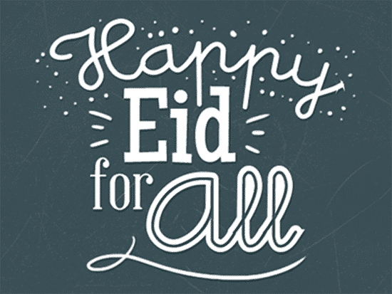 Islamic Wishes for Eid (35)
