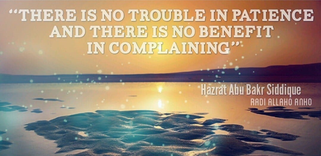 Hazrat Abu Bakar Saddique R.A Quotes and Sayings (6)