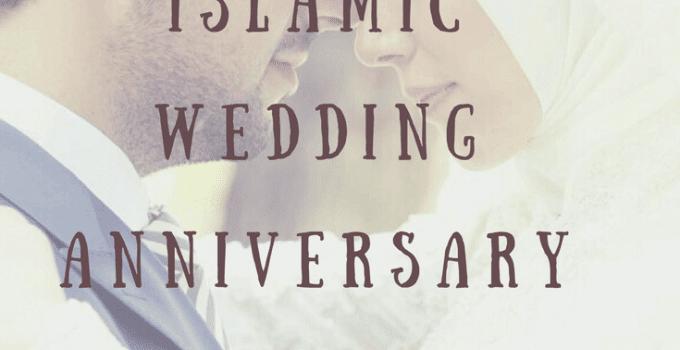 islamic anniversary wishes (14)
