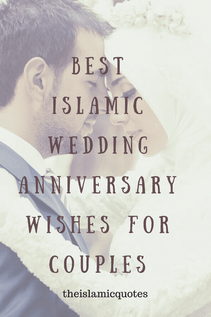 Islamic anniversary wishes for couples 20 islamic anniversary quotes islamic anniversary wishes 14 m4hsunfo