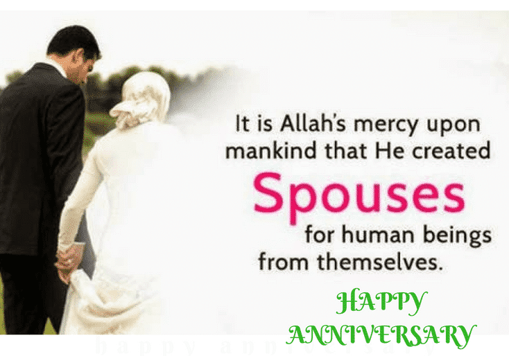 islamic anniversary wishes (9)