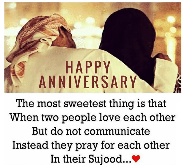 Islamic Anniversary Wishes For Couples 20 Islamic Anniversary Quotes
