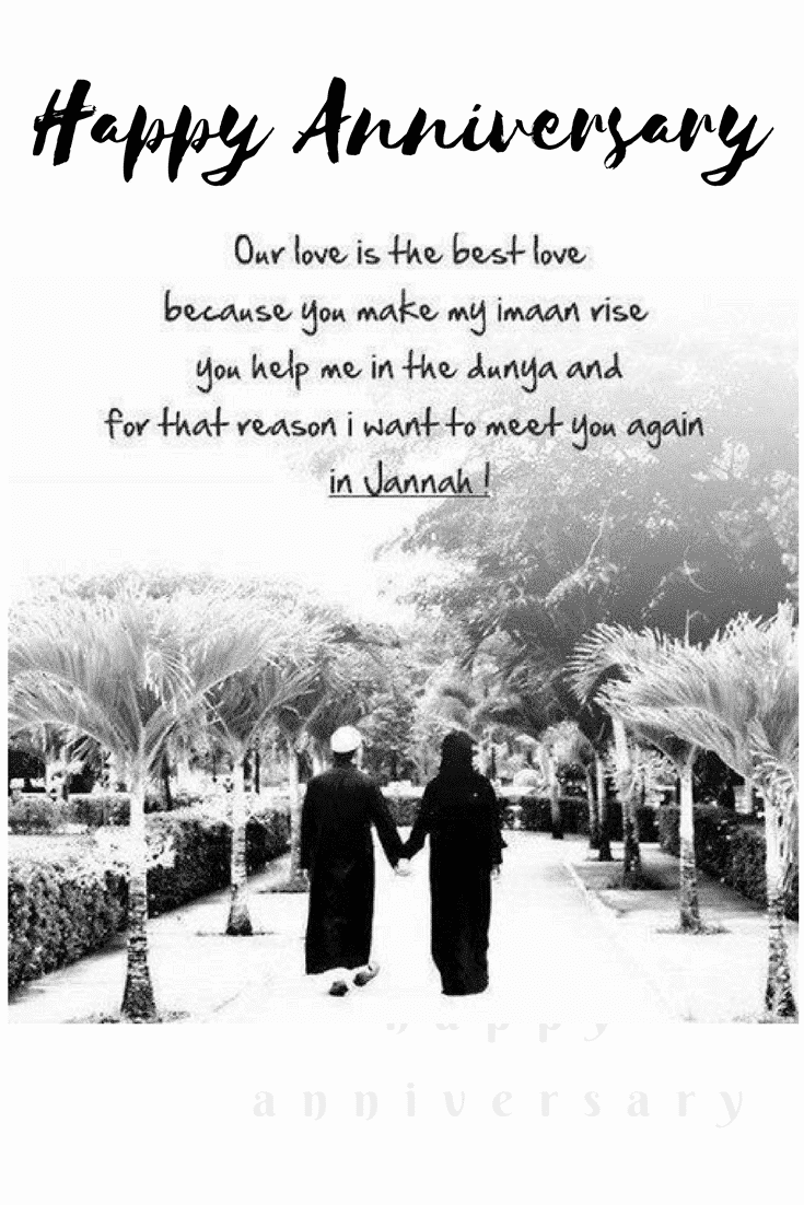 Islamic anniversary wishes for couples 20 islamic anniversary quotes islamic anniversary wishes 7 m4hsunfo