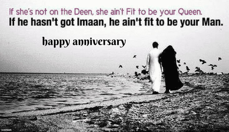 islamic anniversary wishes (6)