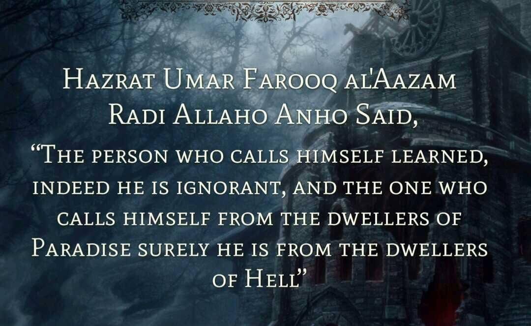 Umar Bin Khattab Quotes (39)