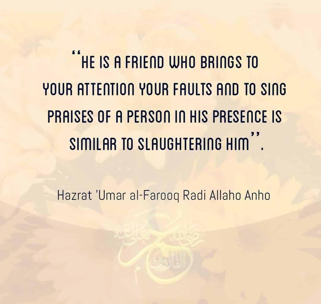 Umar Bin Khattab Quotes (35)