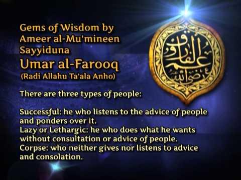 Umar Bin Khattab Quotes (34)