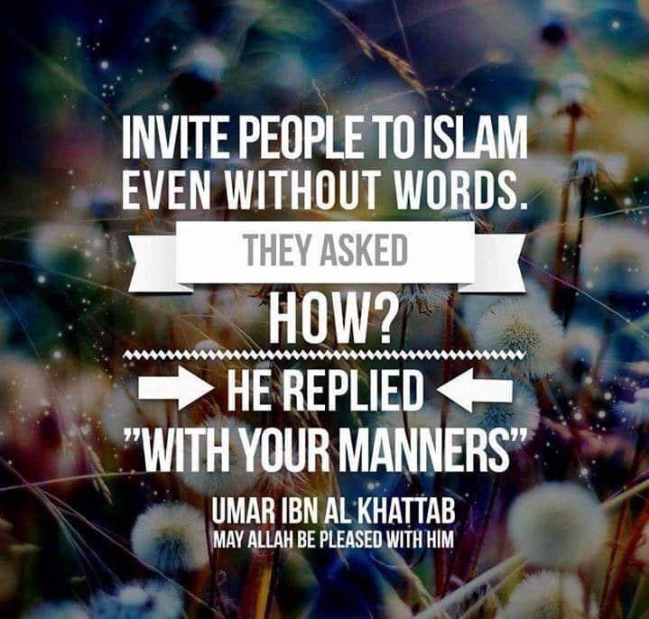 Umar Bin Khattab Quotes (29)