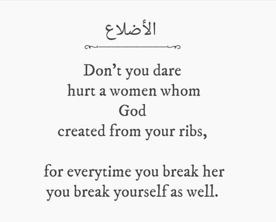 islamic love quotes for her (14)