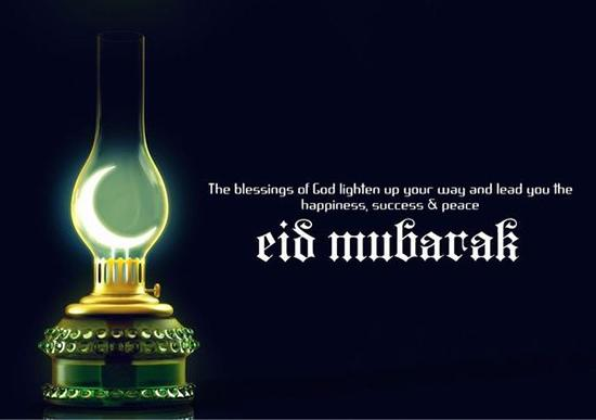 Islamic Wishes for Eid (2)
