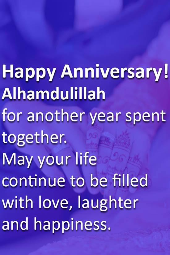 islamic anniversary wishes (3)