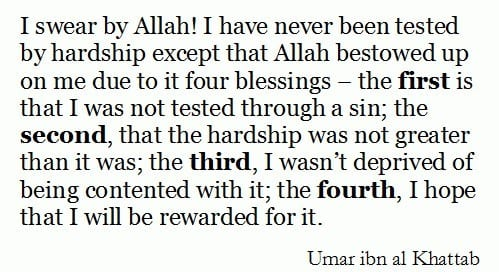 Umar Bin Khattab Quotes (17)