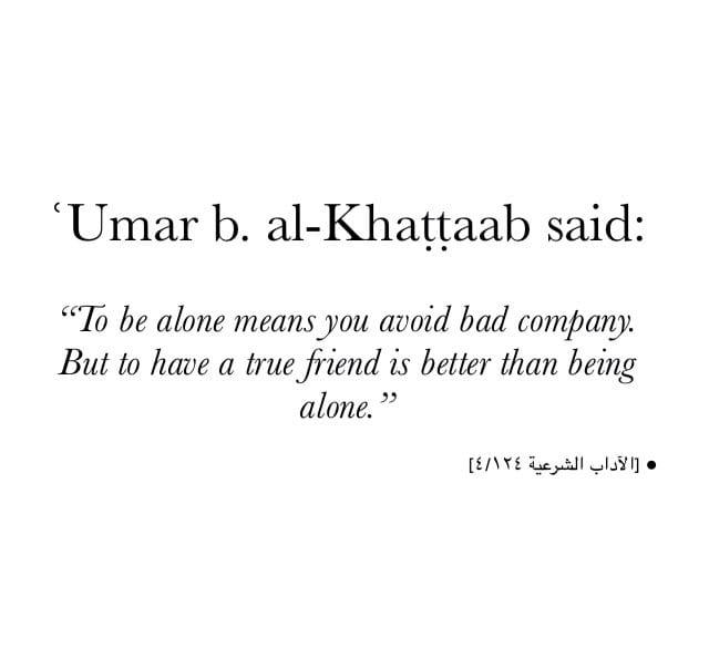 Umar Bin Khattab Quotes (15)