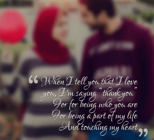 islamic love quotes for her (4)