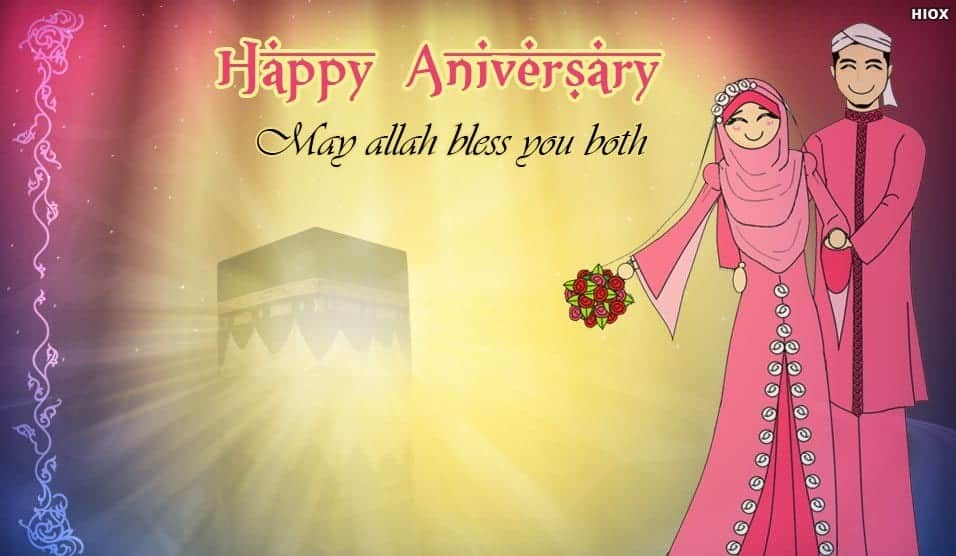 islamic anniversary wishes (1)