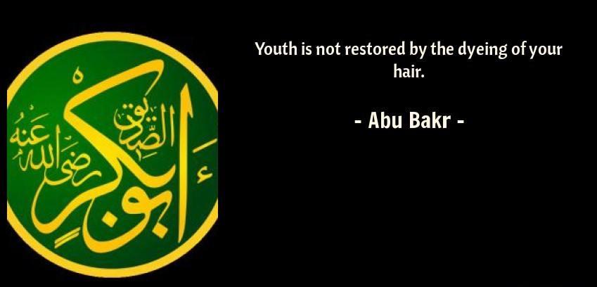 Hazrat Abu Bakar R.A Quotes (1)