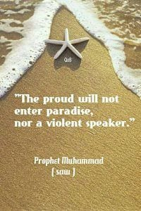 Quotes on leadership in Islam (5)