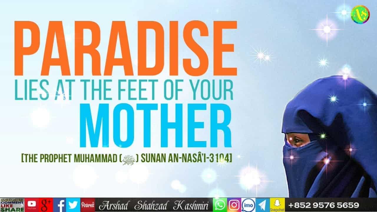 35 Islamic Quotes On Paradise Jannah