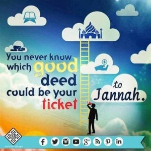 Quotes About Jannah In Islam