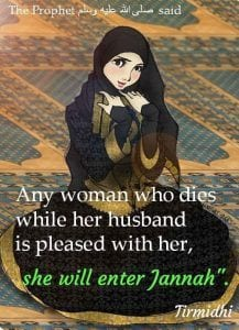 Quotes About Jannah In Islam (13)