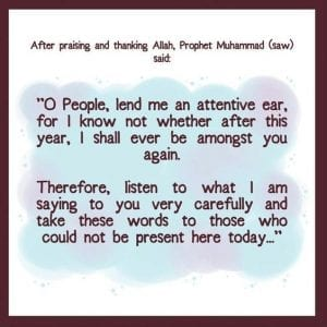 Last Sermon Of Muhammad (SAW) (2)