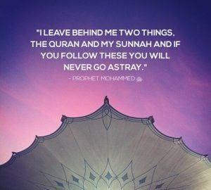Last Sermon Of Muhammad (SAW) (11)