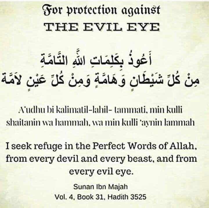 Symptoms Of Evil Eye In Islam - How To Remove Nazar In Islam