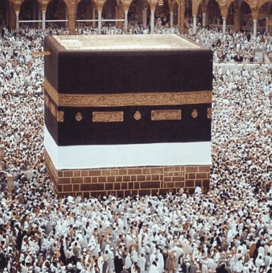 islamic rituals of hajj