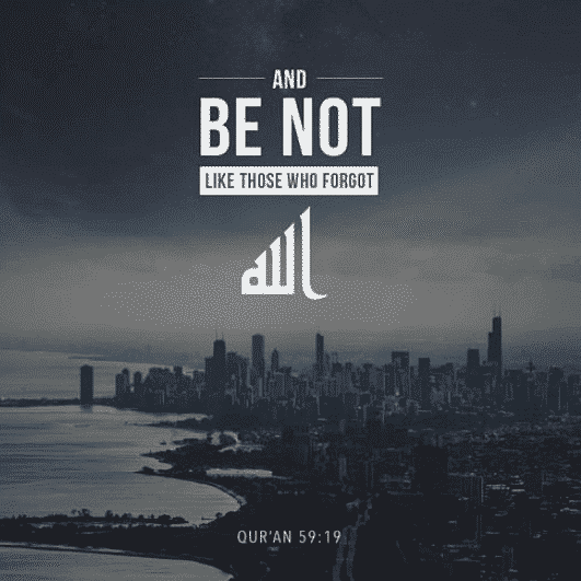 jannah in islam