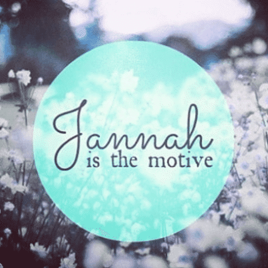 quotes on jannah