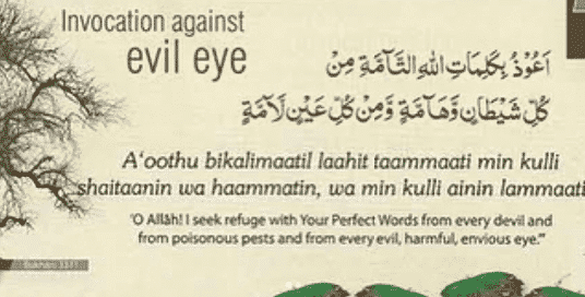 nazar in islam