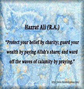 Wealth according to Islam (5)