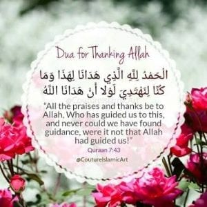 Islamic Quotes on thanking Allah (21)