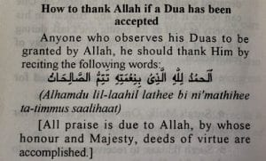 Islamic Quotes on thanking Allah (20)