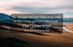 Islamic Quotes on thanking Allah (10)