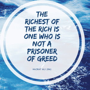 Wealth according to Islam (7)