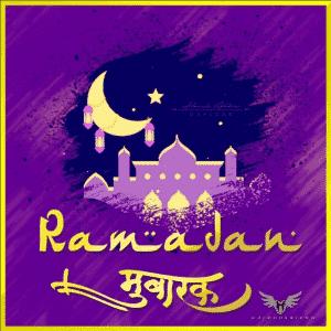 Cute Ramadan Dps For Facebook and Whatsapp