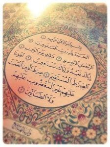 Islamic Quotes on thanking Allah (29)
