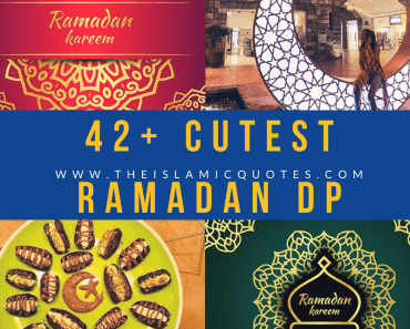 display picture for ramadan