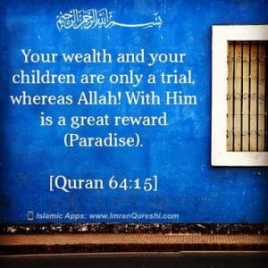 Wealth according to Islam (26)