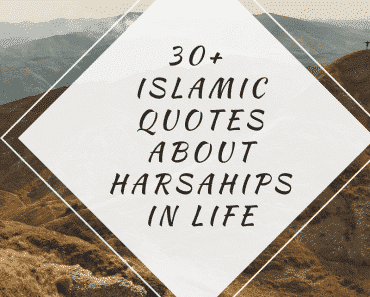 Quotes about hardships in life islam (5)