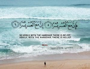 Quotes about hardships in life islam (36)