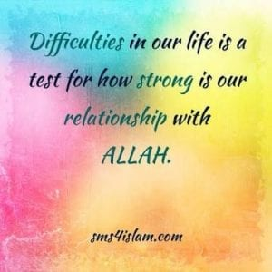 Image of: Love Quotes Quotes About Hardships In Life Islam 35 My Recent Quotes 30 Islamic Quotes About Hardships In Life