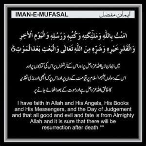 Judgement day quotes In Islam