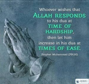 Quotes about hardships in life islam (33)
