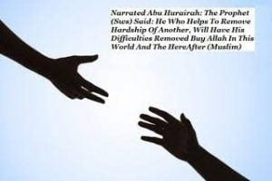 Quotes about hardships in life islam (31)