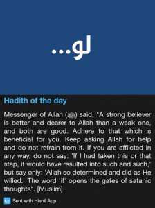 Quotes about hardships in life islam (29)